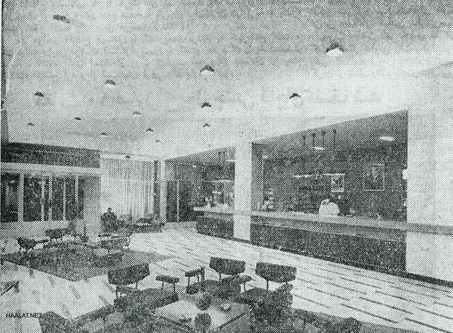 کافهتریای هتل کمودور